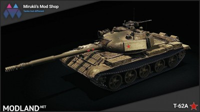 Mirukii's T-62A Remodel [1.5.1.0], 1 photo